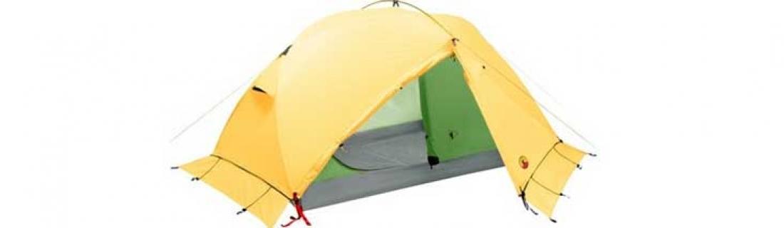 Палатка BASK для серьезных походов